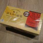 ★極極上★Lakshimi(ラクシュミー) 極上はちみつ紅茶
