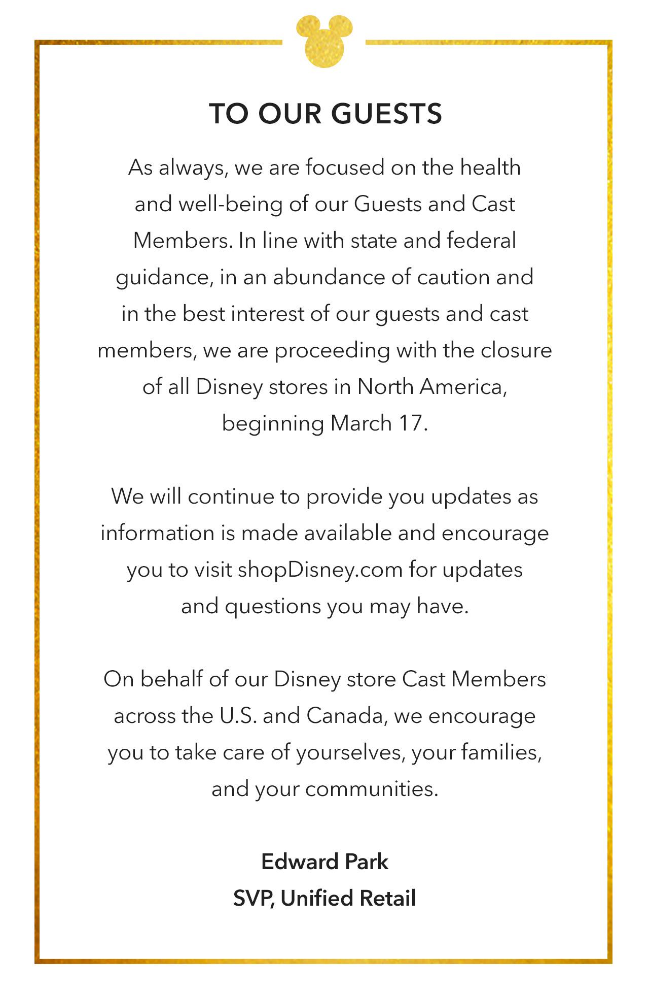 アメリカの新型コロナの状況 ディズニー関係 2020年03月16日