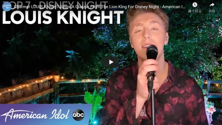 "【ネタばれあり】American Idol (season 18) Episode 15 ""Disney Night/Mother's Day"""