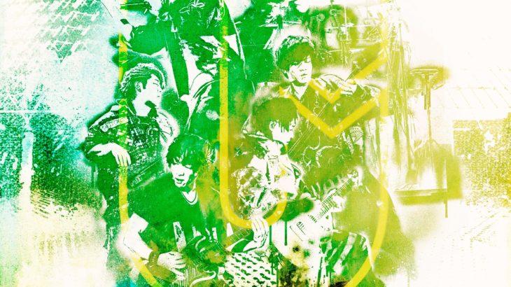 【先着特典あり】UNSER TOUR at TOKYO DOME 2019.12.19 Blu-ray DVD 東京ドーム