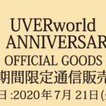 UVERworld 20&15 ANNIVERSARY LIVE 第2弾 販売開始!!
