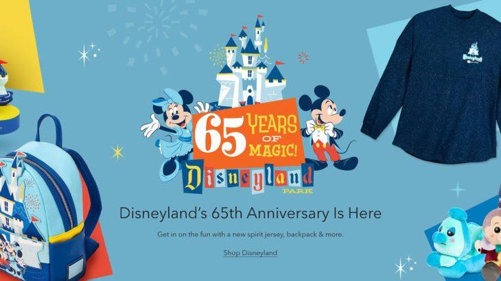 2020年7月17日はディズニーランド 65周年!! ShopDisney.comで今日限定のプレゼントあり!!