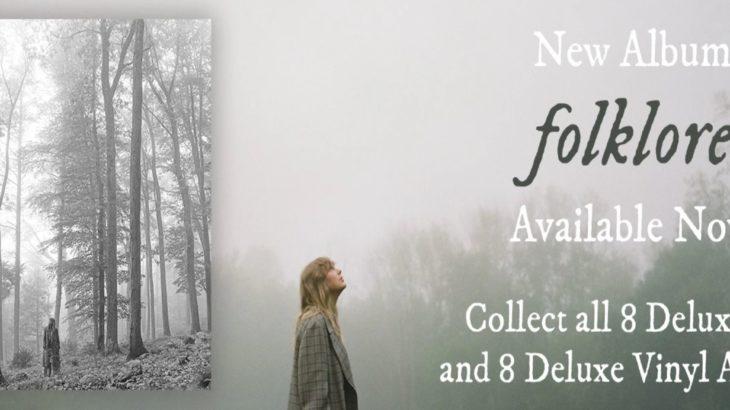 テイラー・スウィフト New Album「folklore」(フォークロア) リリース&期間限定商品発売!!
