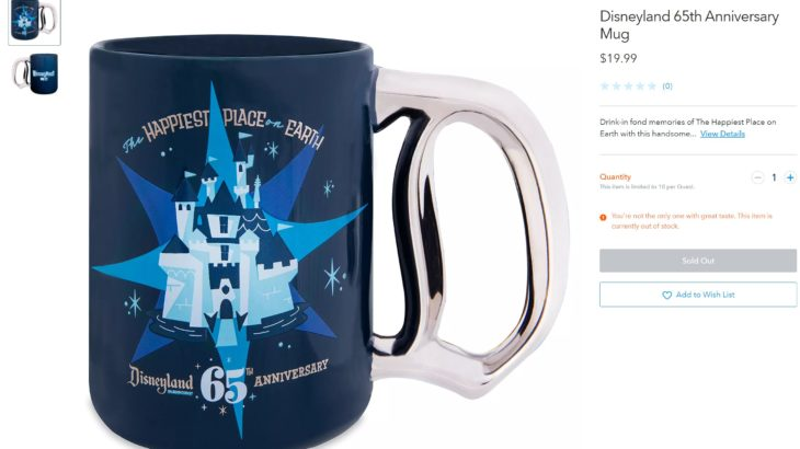 Anaheim Disneyland 65周年 マグカップ、オブジェ、プレート発売!!